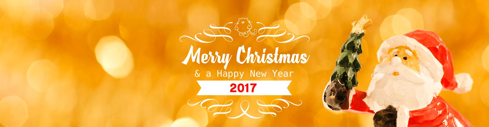 Feliz Navidad y Feliz año nuevo 2017